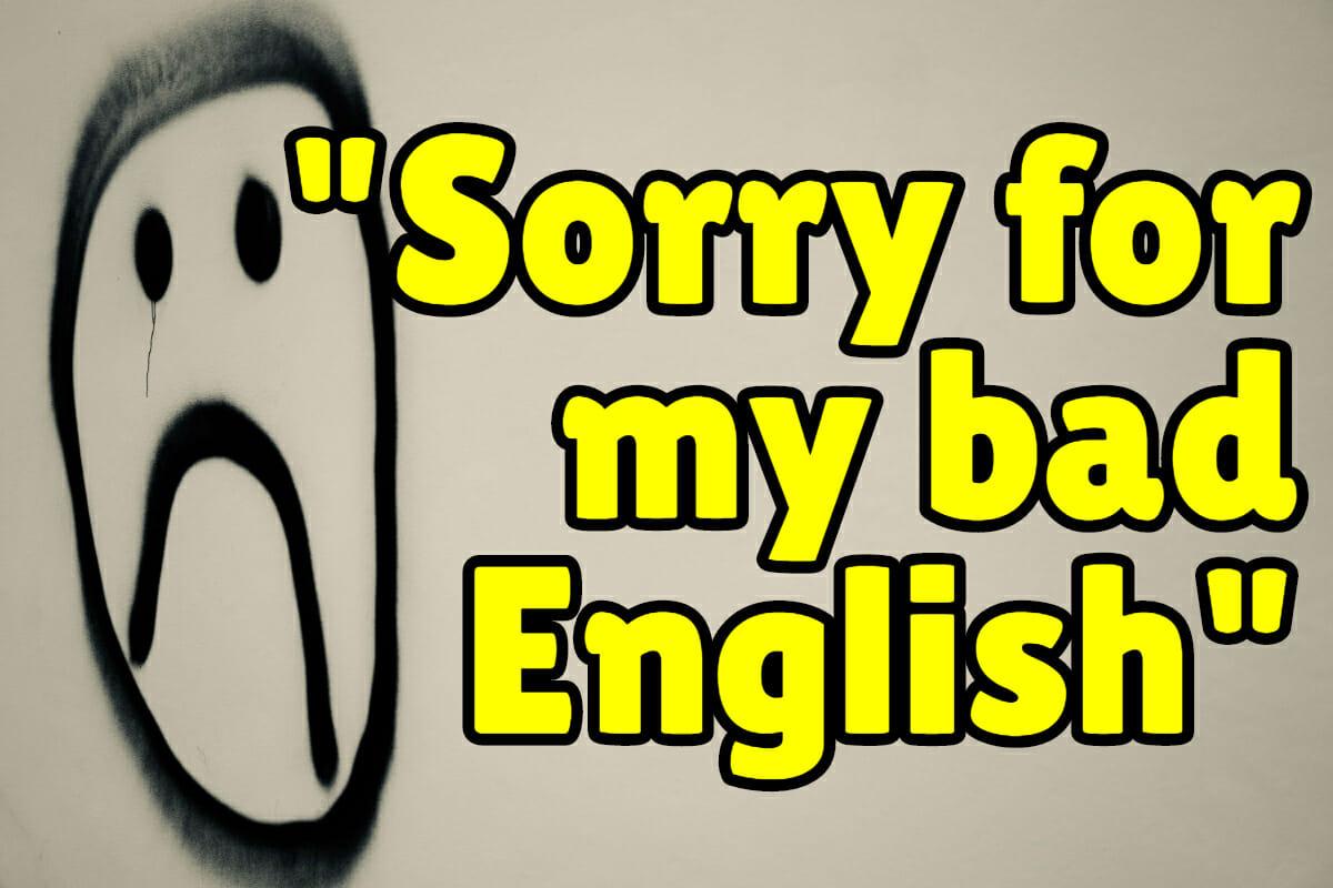 Que significa you care en inglés